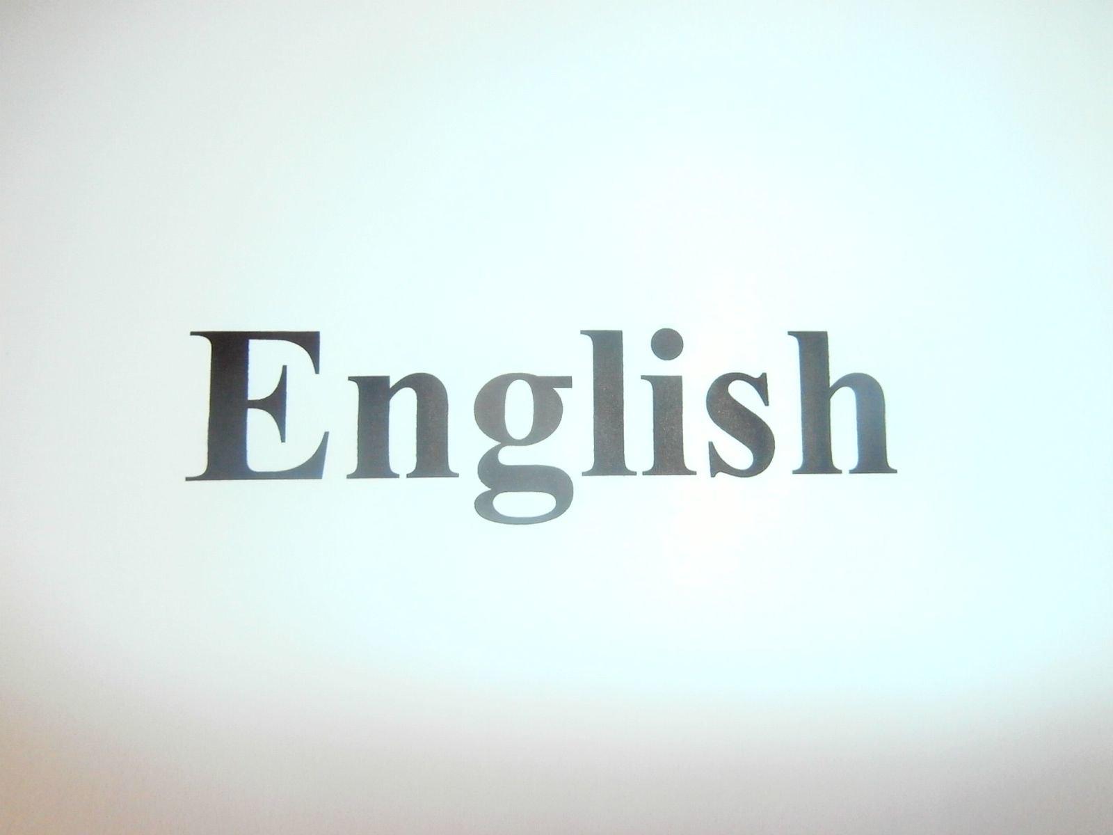 En Aínsa escuela de idiomas